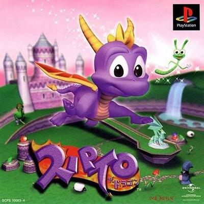 Spyro the Dragon (Japan) cover